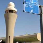 Abu_Dhabi_International_Airport2[1].JPG