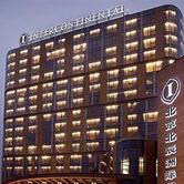 Intercontinental-Beijing-Beichen-7-28-09.jpg