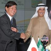 Dr.-Fahd-Al-Mubarak-Chairman-of-Tadawul-Board-of-Directors-with-Mitsuo-Nakamura-Chairman-of-Nikken-Sekkei.jpg