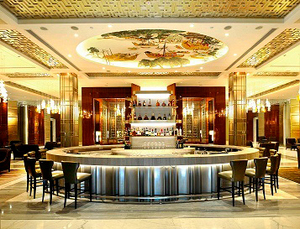 St.-Regis-Bar.jpg
