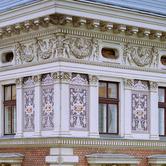 Fassade-Beethovenplatz-wpcki.jpg