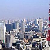 Tokyo-skyline-japan-wpcki.jpg