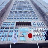 Tokyo-Metropolitan-Government-Building-Japan-wpcki.jpg