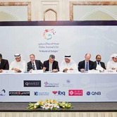 Qatars-Doha-Festival-City-project-funding-signing.jpg