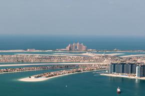 Palm-Jumeirah-Island-Dubai.jpg