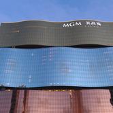 MGM-China-wpcki.jpg