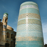 Mosques-and-minarets-arches-and-blue-tile-Courtesy-MIR-Corporation-wpcki.jpg