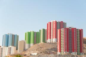 New-apartments-in-Ankara-Turkey.jpg