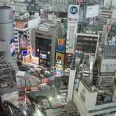 WPC News | City of Tokyo, Japan