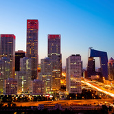 WPC News   Beijing Central Business District, China