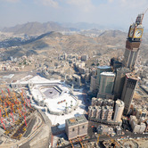 WPC News | Mecca Clock Tower