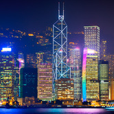 WPC News | Hong Kong at Night