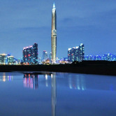 WPC News | South Korea Invisible Tower