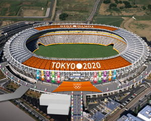 WPC News | Tokyo 2020 Olympic Stadium