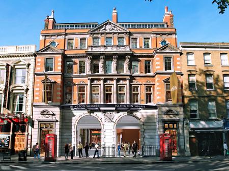WPJ News   Islington Square Upper Street Facade, Central London, England