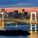Tokyo-at-sunset-japan-keyimage.jpg