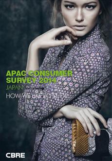 Japan-Shopping-Report---Consumer-Survey-2014-from-CBRE-covershot.jpg