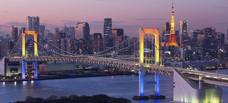 Japan's Office Vacancy Under 1 Percent in 8 Major Cities