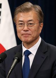 South-Korea-President-Moon-Jae-in.jpg