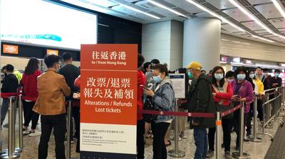 Coronavirus----Hong-Kong-train-station-2020.jpg