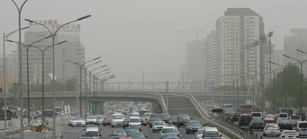 Air Quality a Concern for Beijing Office Market Tenants