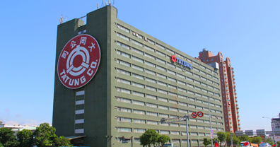 Jones Lang LaSalle Completes $230 Million Commercial Building Sale in Taiwan, Largest Deal of 2011