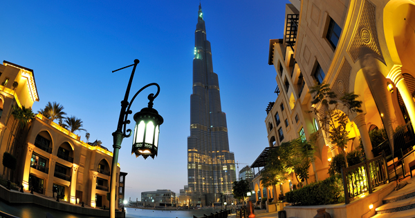 Dubai's Burj Khalifa Tower to Hold Online Auction for Full Floor Corporate Space