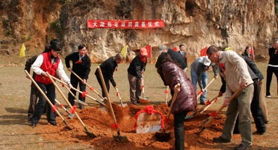 Skyait Golf Club Debuts Dye Design Course in China