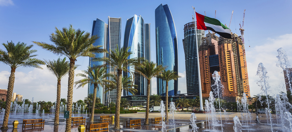 Despite Low Oil Prices, Abu Dhabi Prime Office Rents Rise