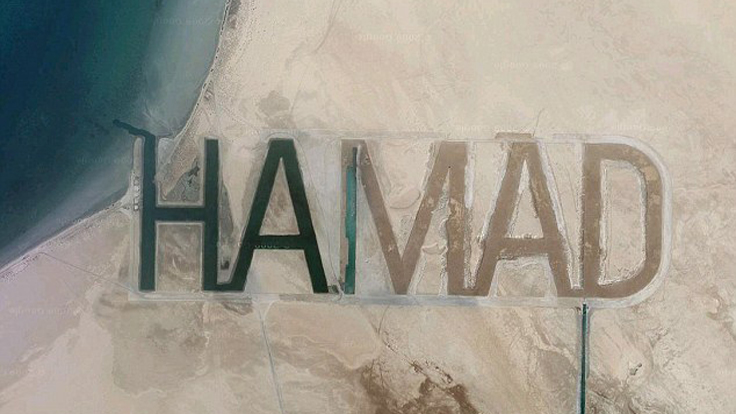 The Sheikh Who Carved His Name in Sand