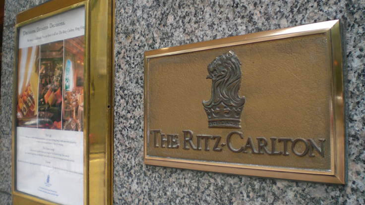 Ritz-Carlton Set for First Property in Israel