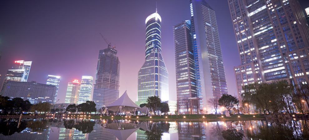 China's Rate Cut to Impact Real Estate Activity Going Forward