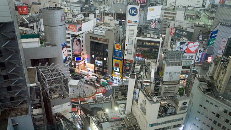 Pre-Olympic Games, Investors Eye Tokyo Hotels