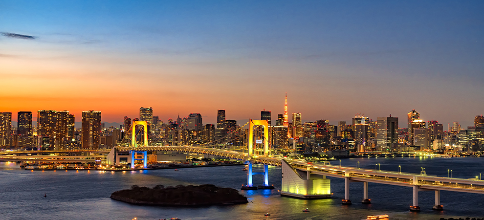 Japan's Office Market to Reach a Tipping Point in 2017
