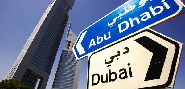 Saudi Arabia Hotel Market Leads GCC's RevPAR Growth in Q1