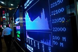 Tokyo Surprises REIT Market With Plans for $1.8 Billion Property Fund