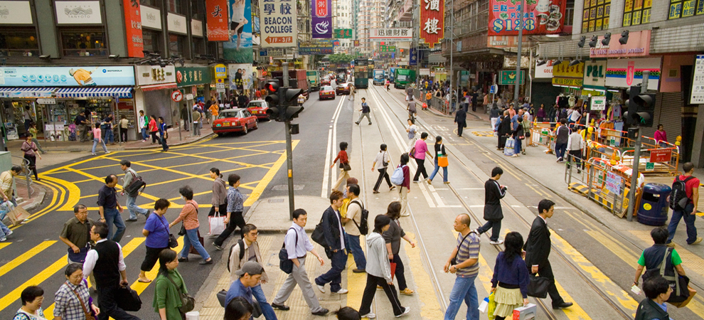 Hong Kong is World's Most Expensive Retail Market