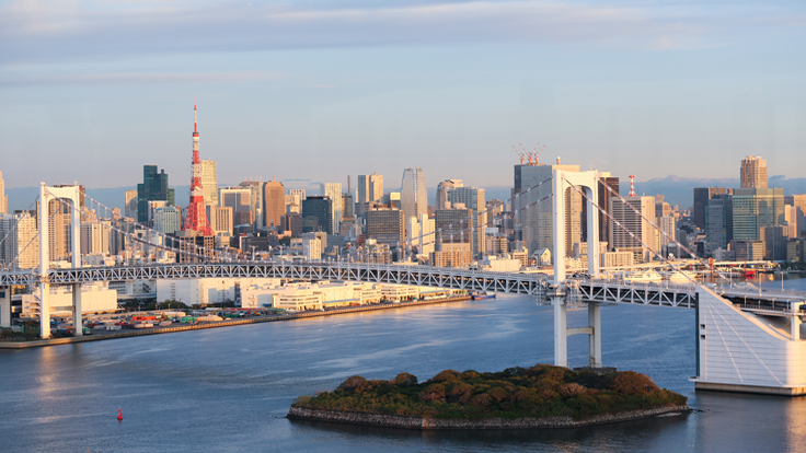 Tokyo Leads 'Underdogs' Poised for Home-Price Growth